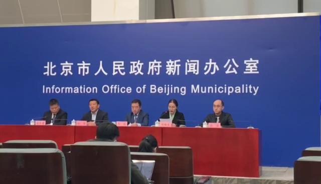 视频|北京生活必需品市场供应稳定