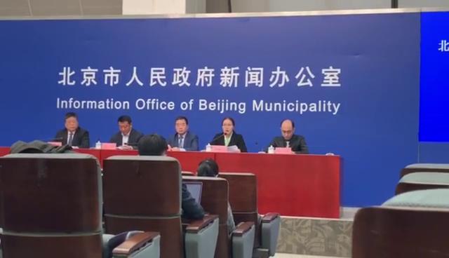 通报|北京多家超市启动储备预案  杜绝哄抬物价