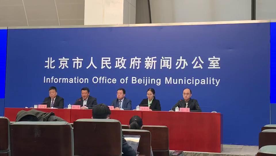 视频|北京市交通委:北京没有封城,也不会封城!
