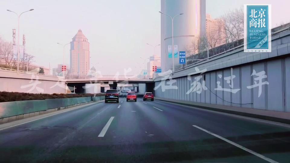 北京过年Vlog丨商超供应充足,物流外卖不打烊