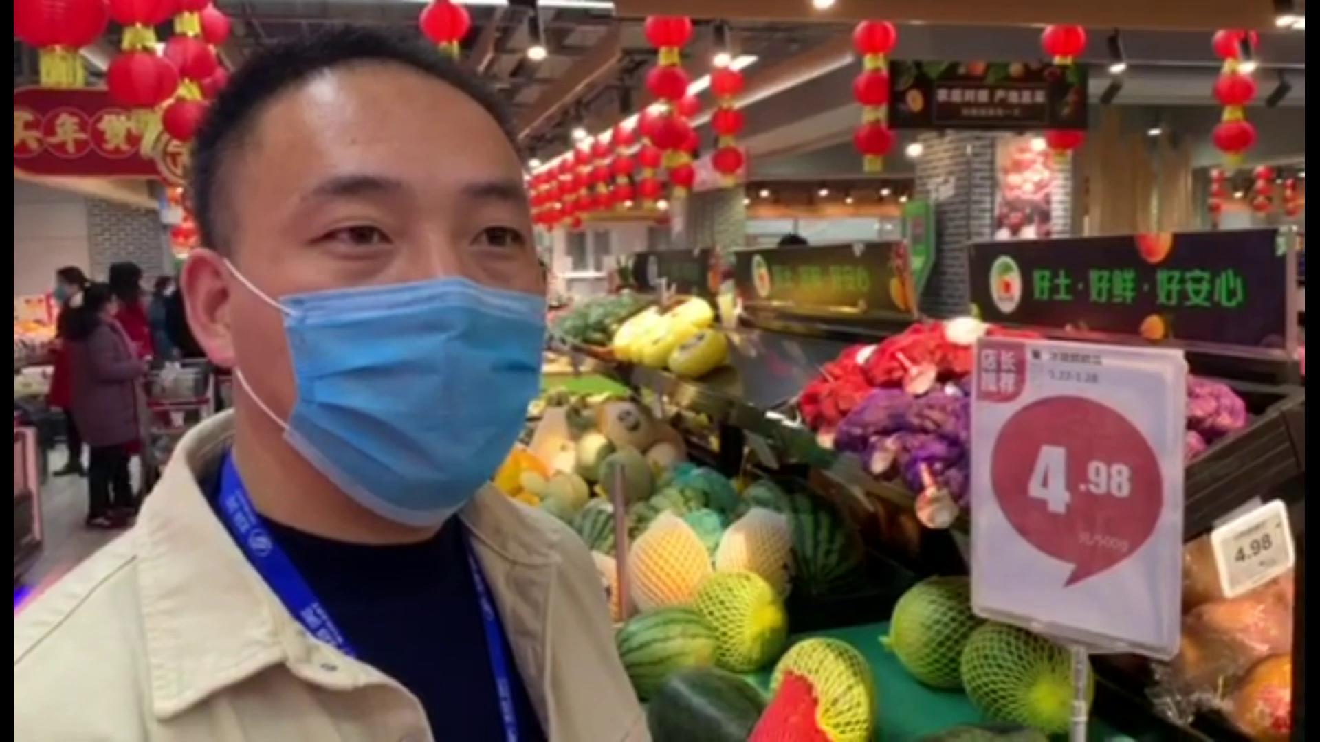 视频|物美超市菜量增3倍 日配2-3次到店保供