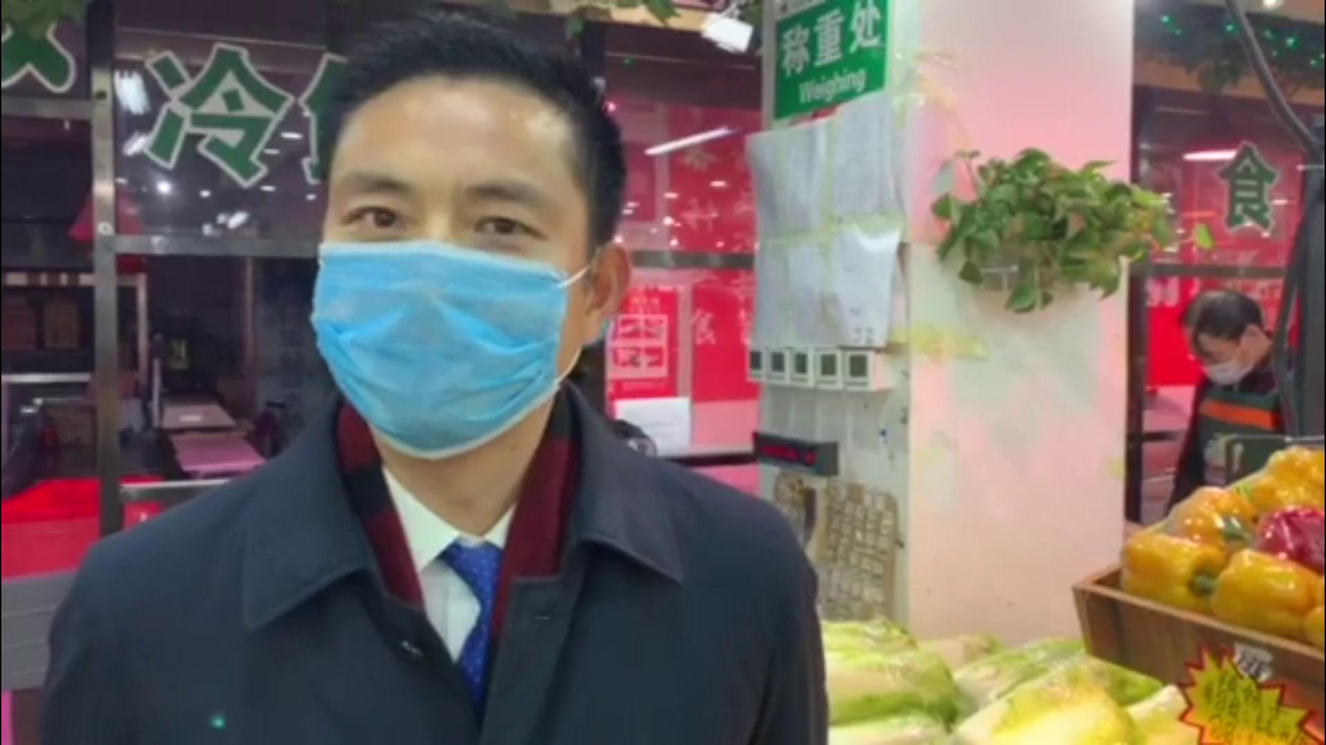 视频|志广富庶农产品总经理:北京330多家门店不脱销、不断档