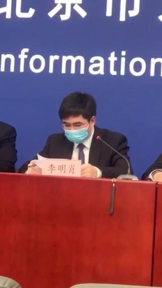 北京银保监局:在京各机构共审批疫情防控相关贷款326亿