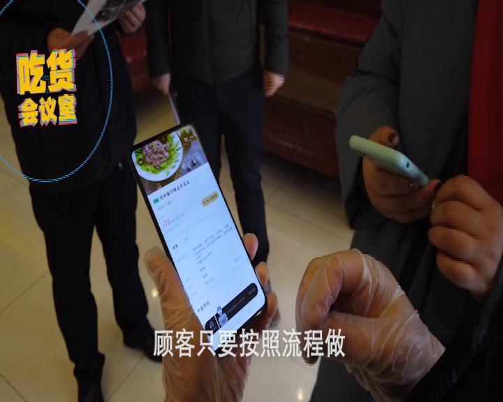 【视频】战疫·绸缪稳增长| 北京华天总经理贾飞跃为疫情下的餐企支招