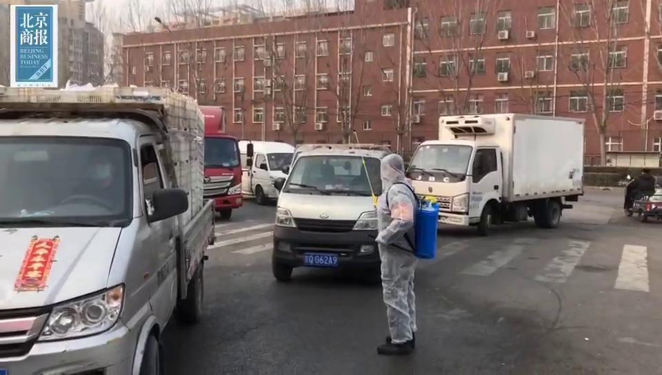 [视频]北京商家防疫都到位了吗?