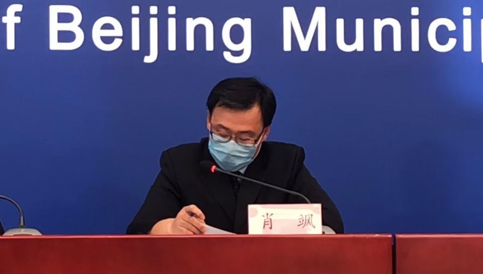 12345!北京設立疫情防控專門舉報監督熱線