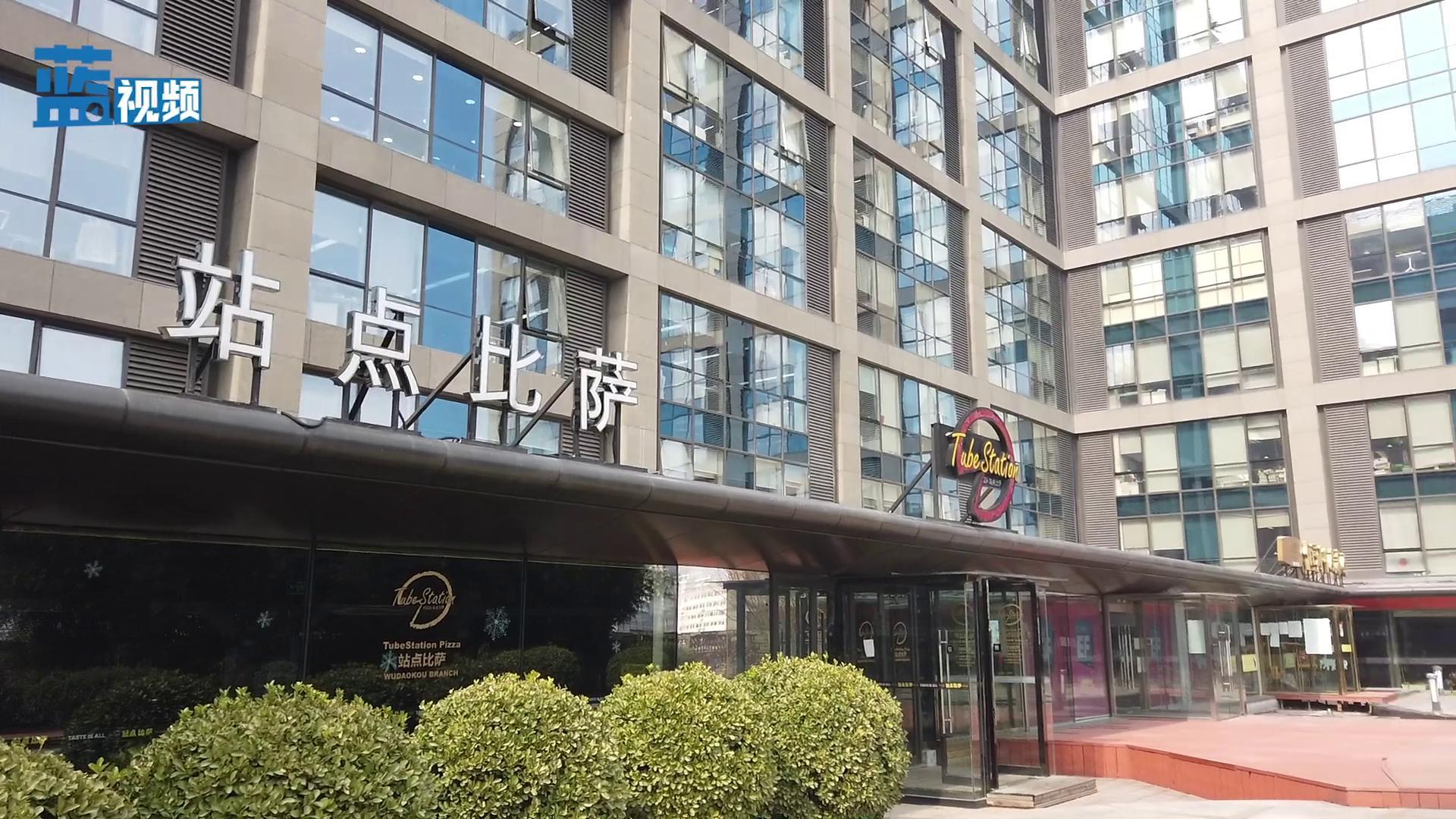 北京餐飲十大品牌疫情報告(視頻)