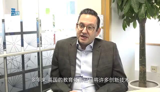 专访英国文化教育协会中国区主任包迈岫:灵活学习方式体现了国际教育创新性