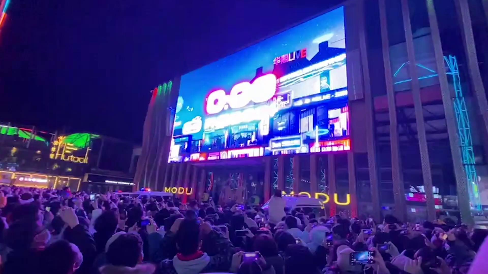 蝶变-2020年的北京商业