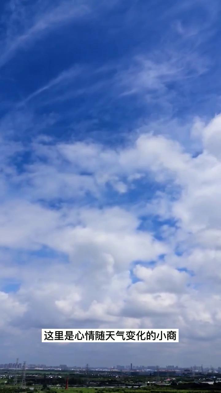 十问碳达峰、碳中和——专访北京市生态环境局应对气候变化处副处长戴子星