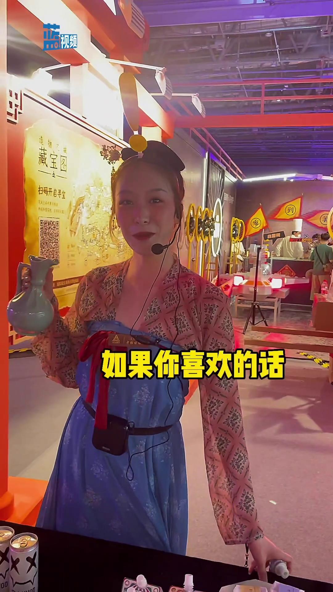 淘宝造物节首发探店(一):辣椒梅酒?饮用玻尿酸?你敢喝吗